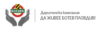 pa-bg