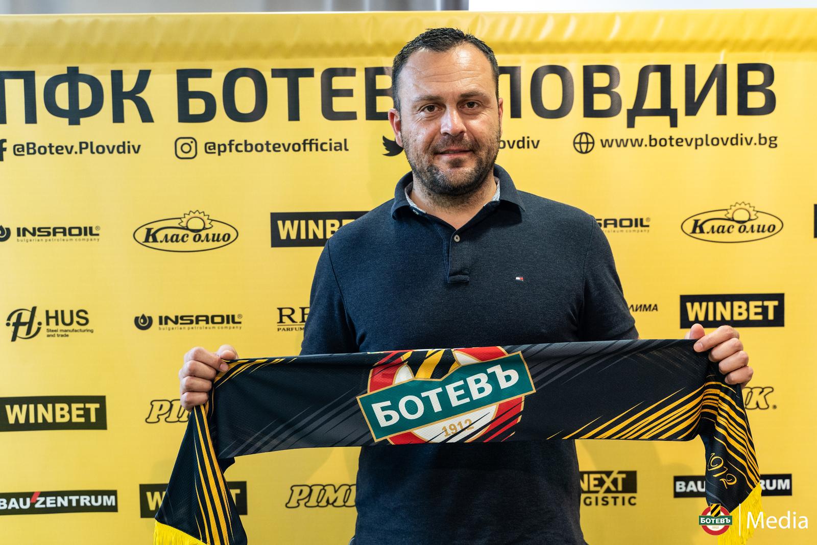 Дилян Илиев е новият треньор на вратарите в Ботев